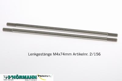 02/156 Lenkgestänge M4x74mm     2 Stuks